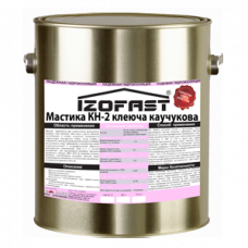 МАСТИКА КЛЕЯЩАЯ КАУЧУКОВАЯ КН-2 IZOFAST (20кг)