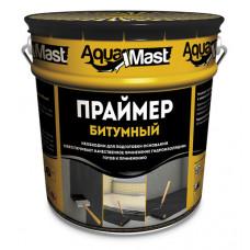 Праймер битумный AquaMast (18л)  АКВАМАСТ