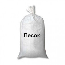 Песок сеяный (40кг/мешок)