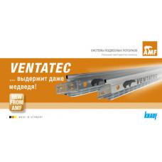 Профиль AMF Knauf  VENTATEC Т24 перемитральный 3,0м.