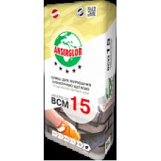 Смесь для кладки клинкерного кирпича ANSERGLOB BCM 15 (03 серая) (25кг)