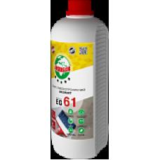 Грунт концентрат ANSERGLOB EG 61(5л)