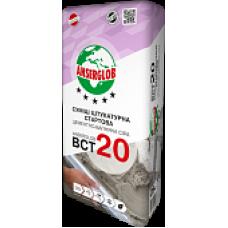 Цементно-известковая штукатурка ВСТ 20 ANSERGLOB (25кг)