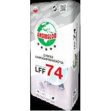 Наливной пол финишный 2-10 мм ANSERGLOB LFF 74 (25кг)