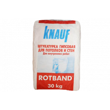 Штукатурка гипсовая KNAUF ROTBAND (30кг)