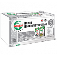 ПЕНОПЛАСТ ANSERGLOB EPS S ПСБС-25-(Плотность 7,5 кг/м3/Г1) 1000х500х50мм / цена за м2