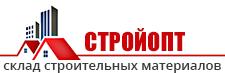 СТРОЙОПТОМ